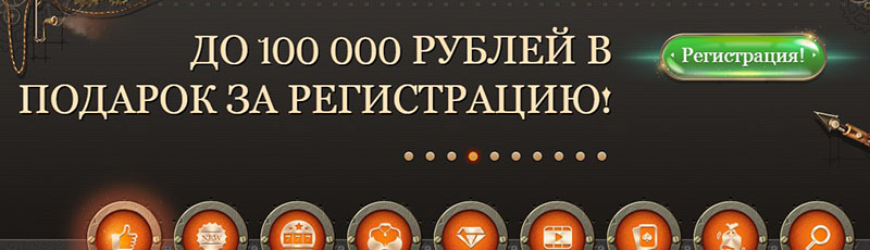 Играть в слот online games for fun